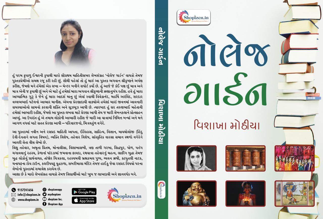My 1st book